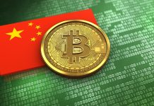 LOI Merger Agreement China Bitcoin Mining Pool